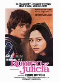 [罗密欧与朱丽叶之1968电影版 ] ~ 庞清/佟健自由滑(07-08)