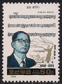 [闻庆岭 The Mungyong Pass]~朝鲜双人组合 Pak/Song自由滑 (13-14)