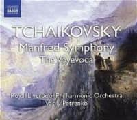"""[柴可夫斯基 b小调""""曼弗雷德""""交响曲]~ Kavaguti/Smirnov自由滑 (13-14)"""