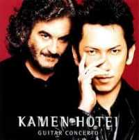 [Guitar Concerto 迈克尔 凯曼和布袋寅泰的吉他协奏曲]~宋楠短节目(13-14)