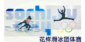 黄欣彤/郑汛, 张可欣备战团体赛