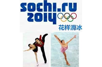 """中国花样滑冰队的""""追梦伴侣""""和""""冰上天使"""""""